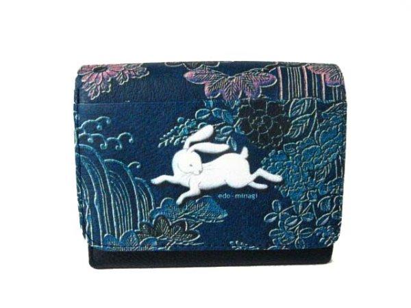 画像1: 大きめ財布 うさぎ ブルー (1)