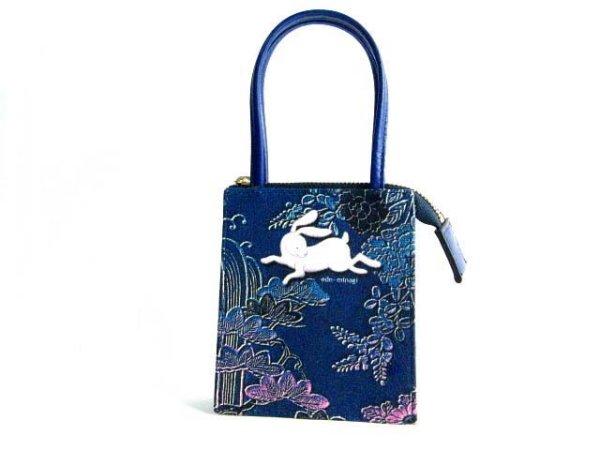 画像1: うさぎ 小物入れ ブルー (1)